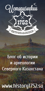 Наши коллеги - Україна Історична